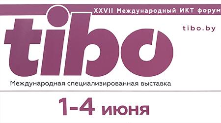 Мы приняли участие в конкурсе Start-up Awards, проходившем в рамках XXVII Международного форума по информационно-коммуникационным технологиям «ТИБО-2021» с 1 по 4 июня 2021 года в городе Минске