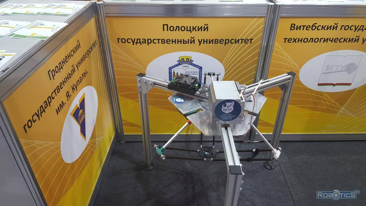 """Robot for Pick and Place operations presented by BrSTU at """"TIBO-2021"""""""