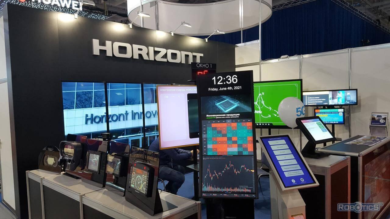 """Holding """"Horizont"""" on """"TIBO-2021"""""""