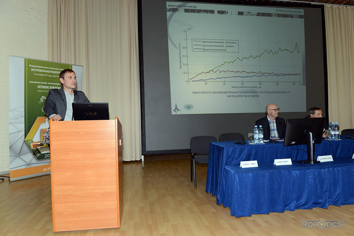 Grigory Prokopovich participate in the conference «Extreme Robotics (ER-2015)» with the the plenary report.