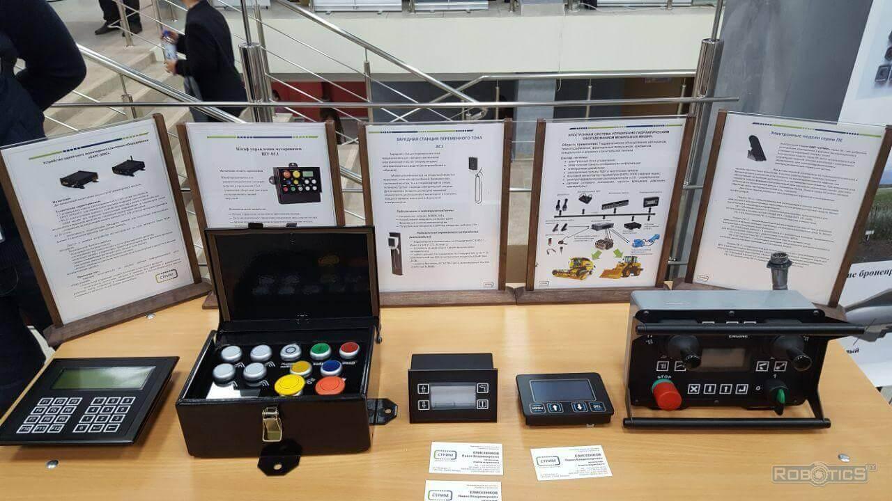 """Выставка продукции ОДО """"СТРИМ"""" на научно-практической конференции """"Машиностроение и металлообработка"""""""