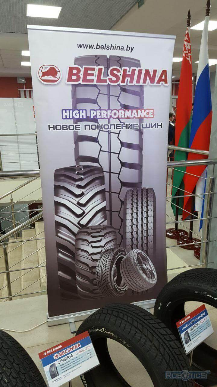 """""""Belshina"""" JSC stand on the international scientific-practical conference """"Machine building and metalworking"""""""