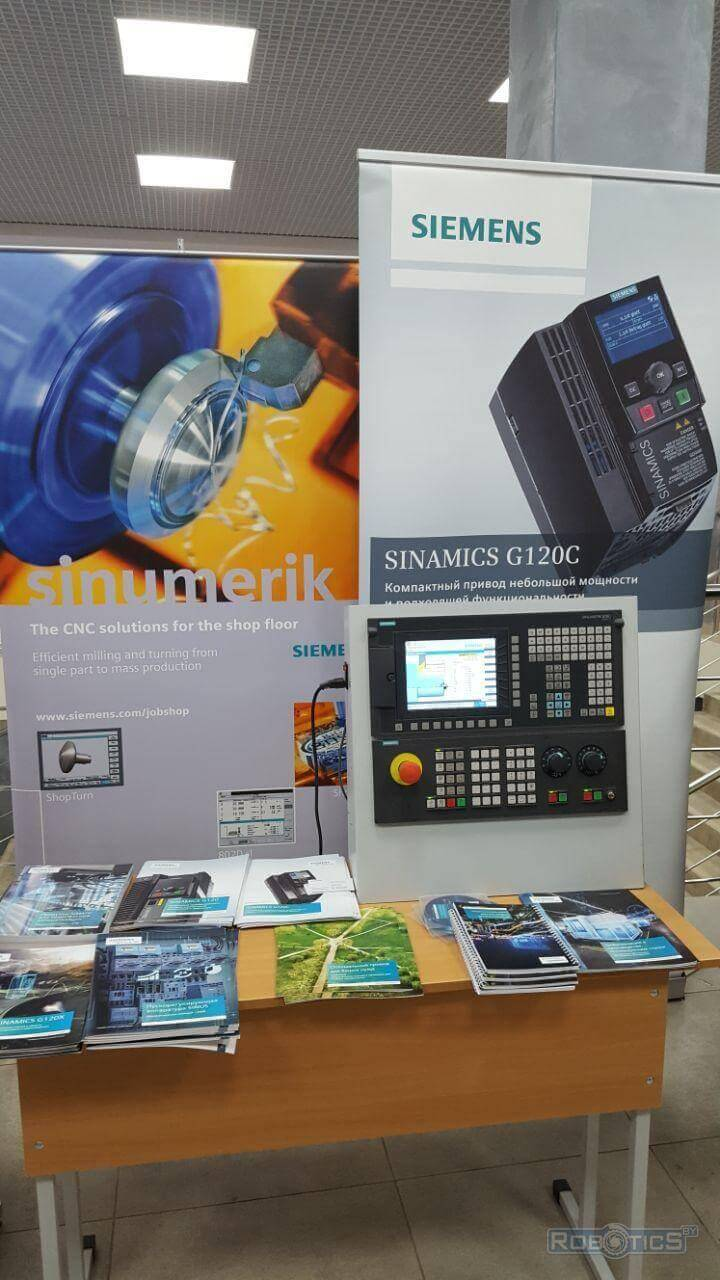 """Exhibition exposition of the participants of the international scientific-practical conference """"Machine building and metalworking"""""""