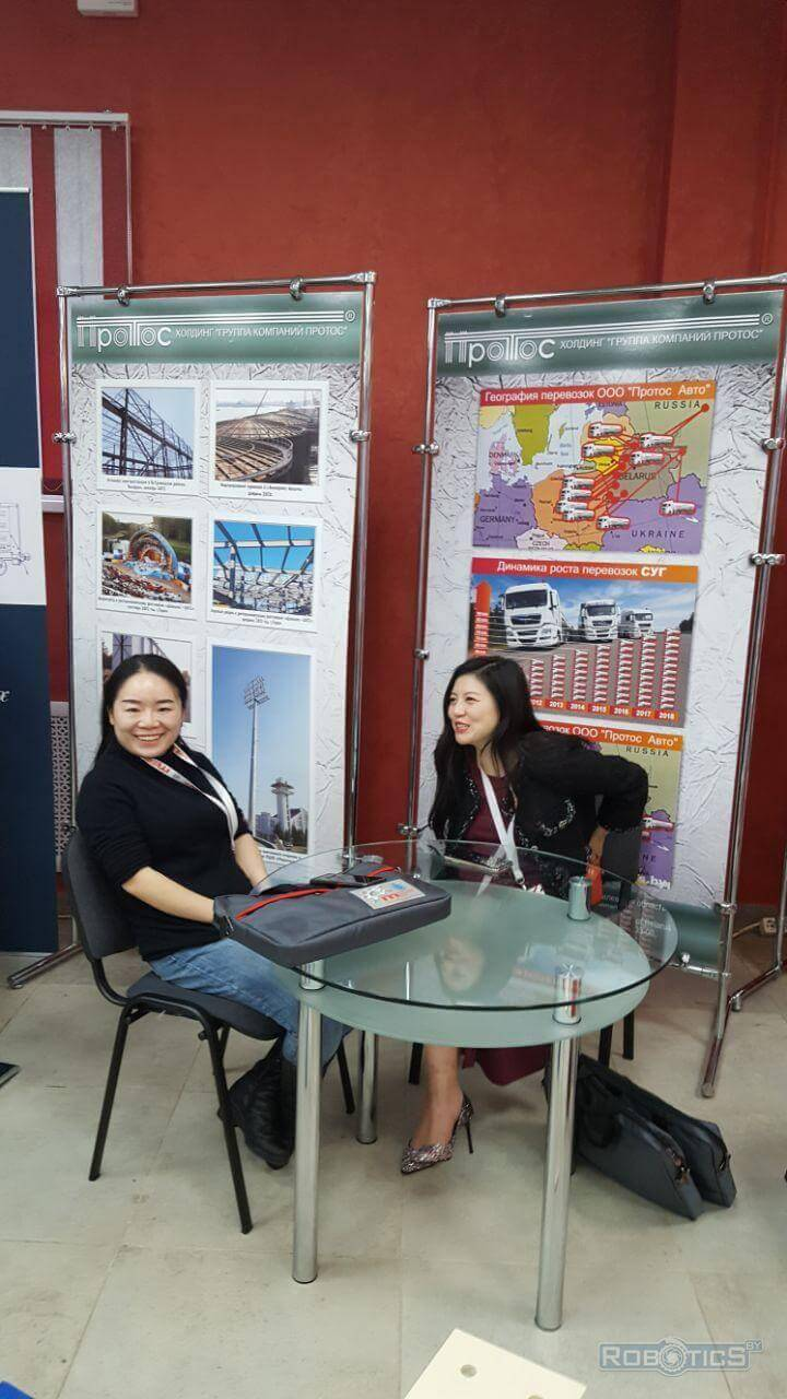 """Participants of the international scientific-practical conference """"Machine building and metalworking"""""""