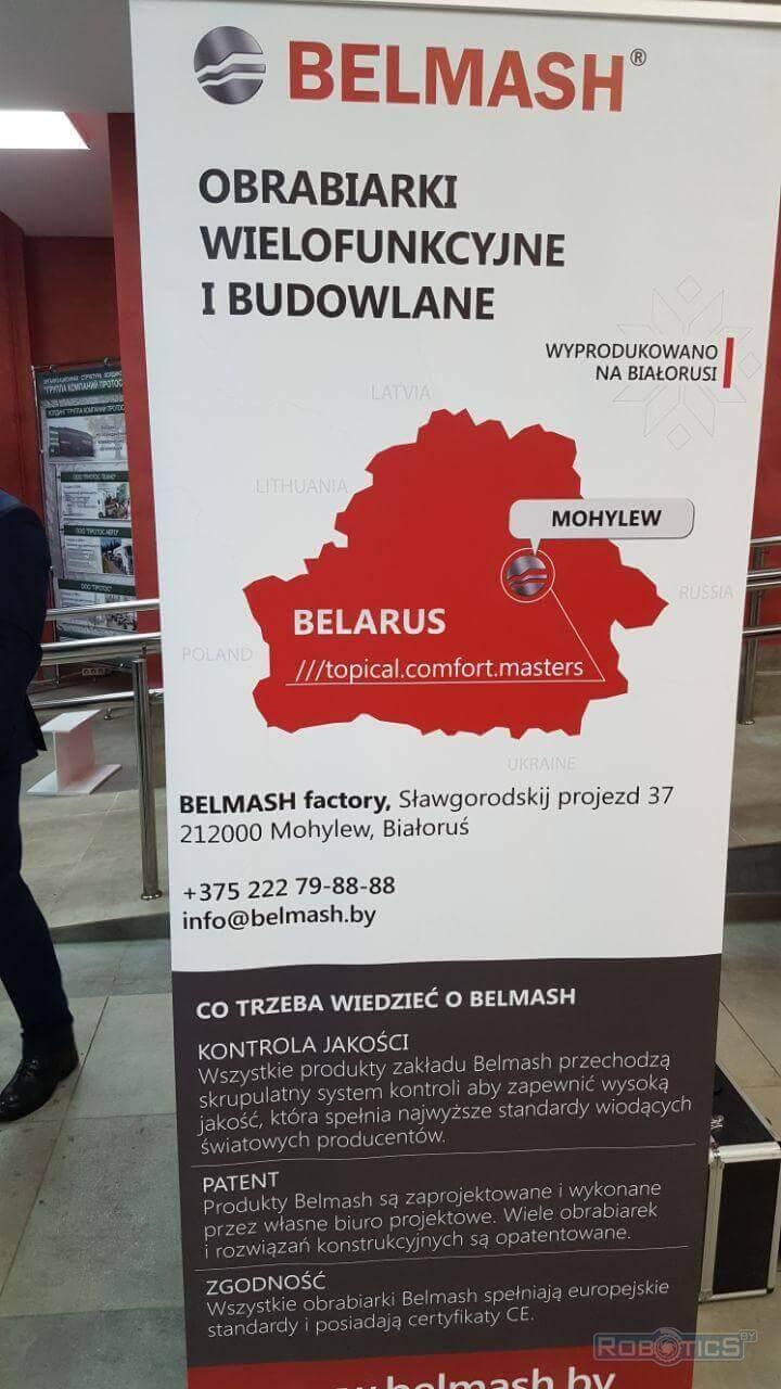 """Стенд СООО """"Завод Белмаш"""" на выставочной экспозиции"""