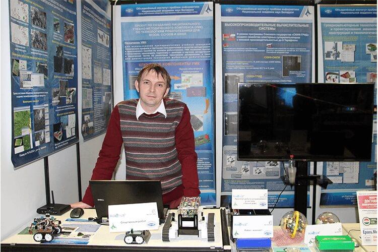 Демонстрация прототипов роботов на выставке посвященной Дню белорусской науки 2015