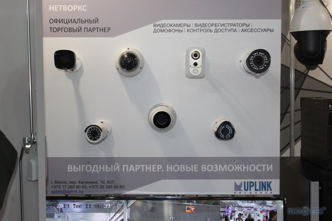 "Means of video monitoring of ""Uplink Networks"" LLC at the ""TIBO-2019"" exhibition"