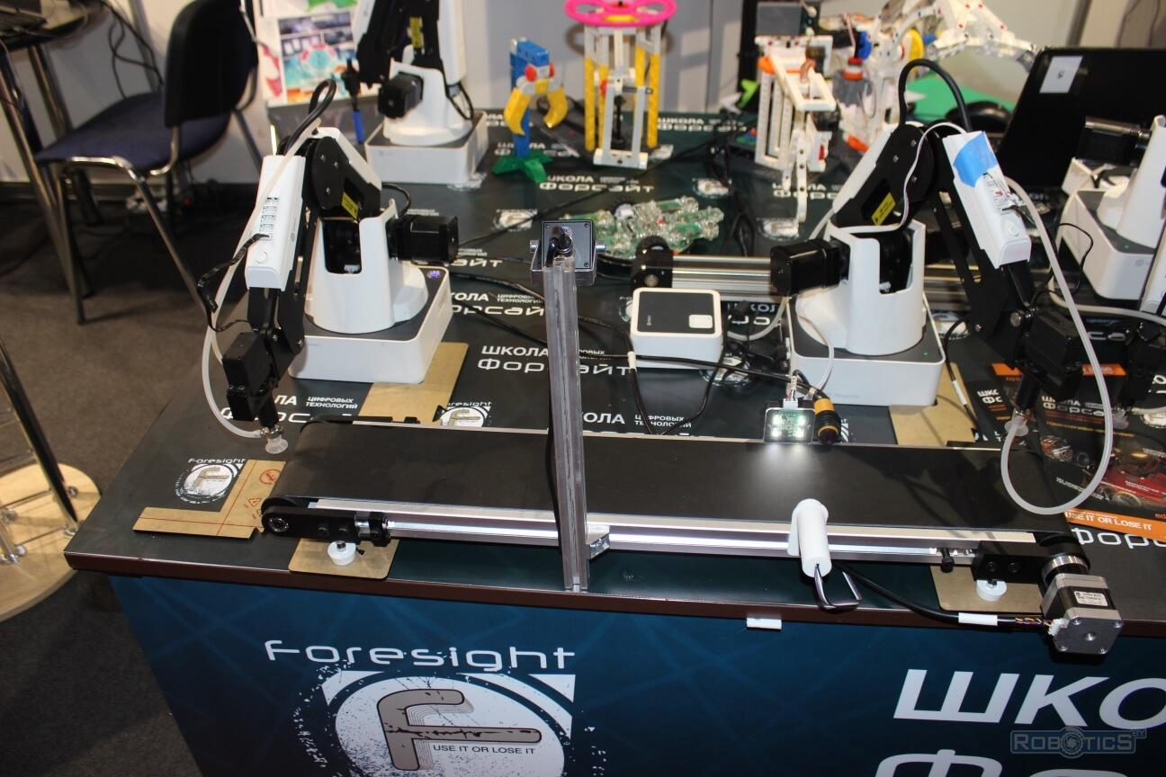 "Robotic conveyor (""Foresight"" School of Digital Technology)"