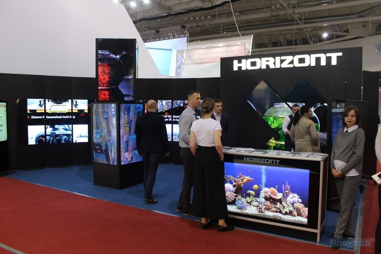 """Horizont"" Holding Management Company"" JSC stand"