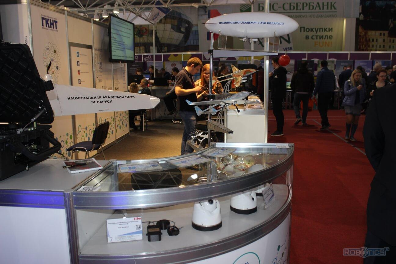 "National Academy of Sciences of Belarus  stand at the ""TIBO-2019"" exhibition"