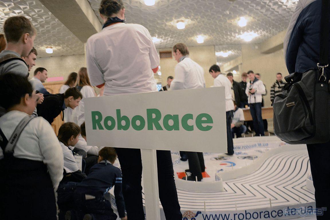 Баннер конкурса RoboRace.