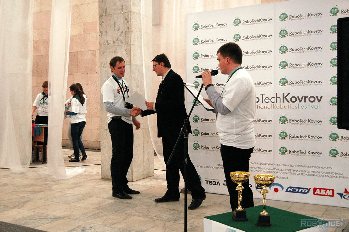 Awarding of winners of the international festival of robotics and high-tech «ROBOTECH KOVROV».