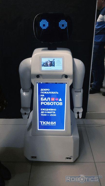 Of telepresence robot R.Bot.