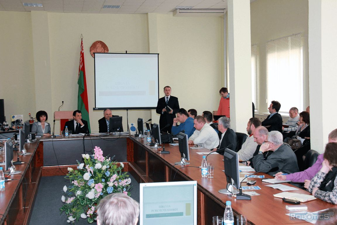 Igor Belevich present a report