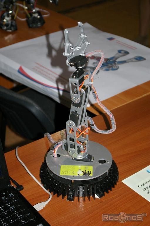Участники IV Международного форума «Роботы-2014».