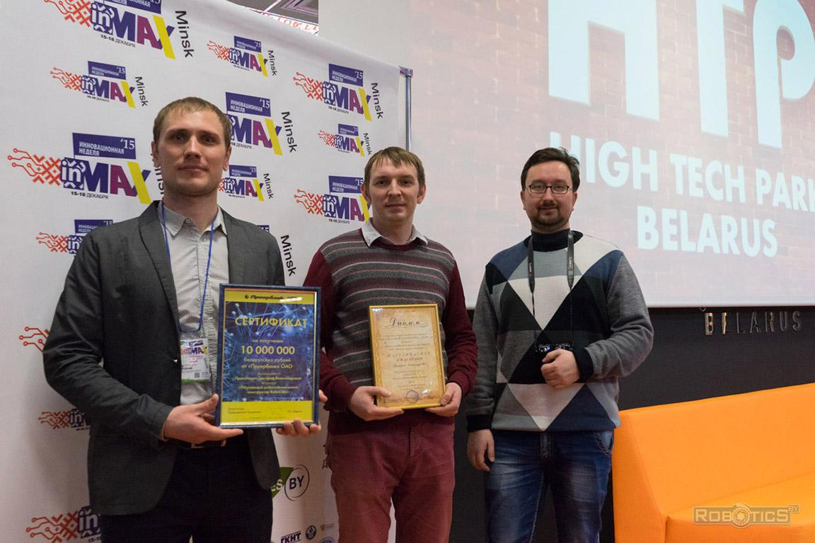 Grigory Prokopovich Sergey Gerasuto and Vladislav Sychev - team project 'Training robotic constructor RoboCake'