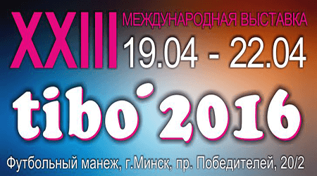 19.04.2016 April 19, 2016 in Minsk, we participated in the XXIII «TIBO-2016» International Specialized Forum on Telecommunications, Information and Banking Technologies with the project 'Training robotic constructor RoboCake'.