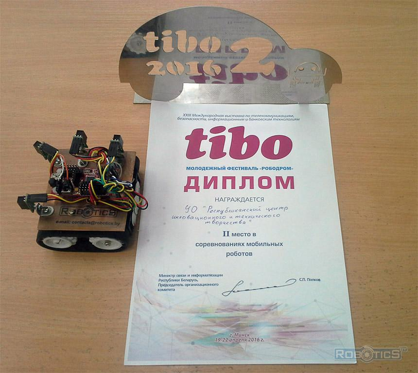 Robot, robotics sector provided the Republican Centre of innovation and technical creativity, took 2nd place in the youth competition 'Robodrom' as part of the robot competition at the exhibition TIBO-2016
