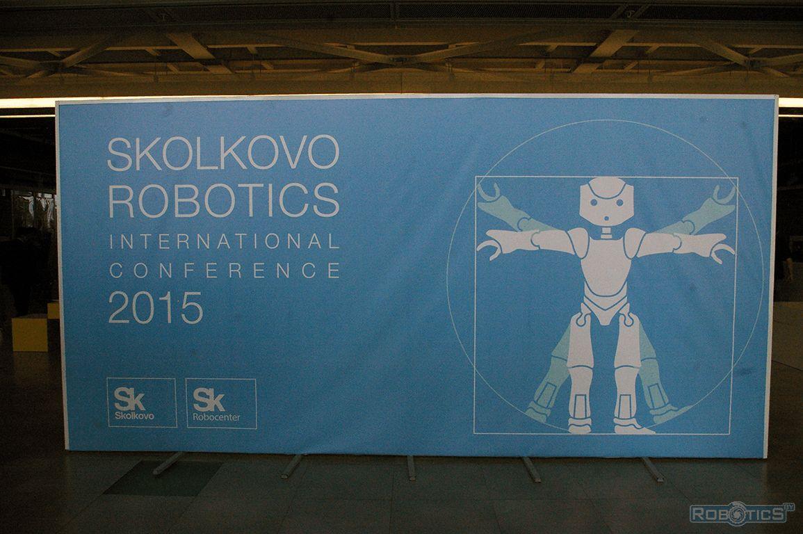 Логотип III Международной конференции «Skolkovo Robotics».