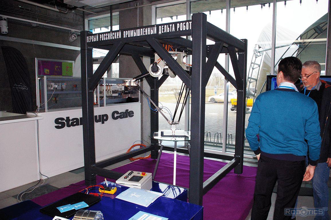 Первый российский промышленный дельта робот.