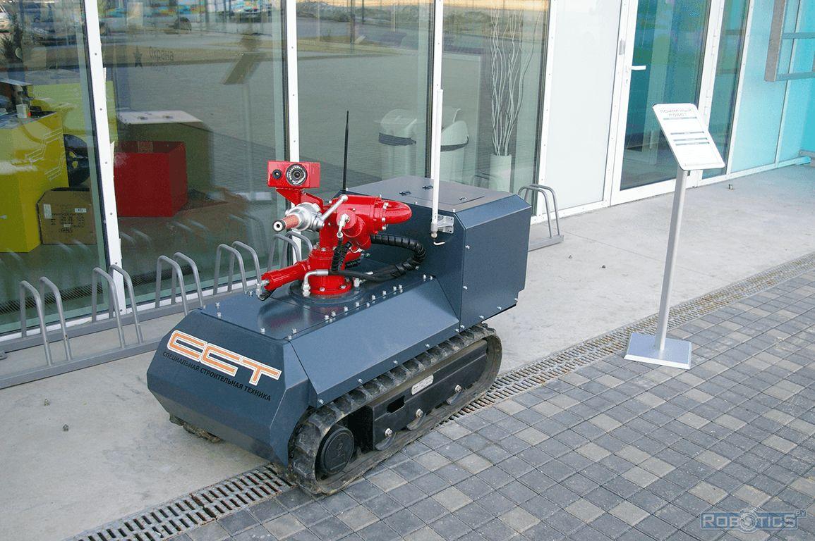 Гусеничный робот-пожарный.
