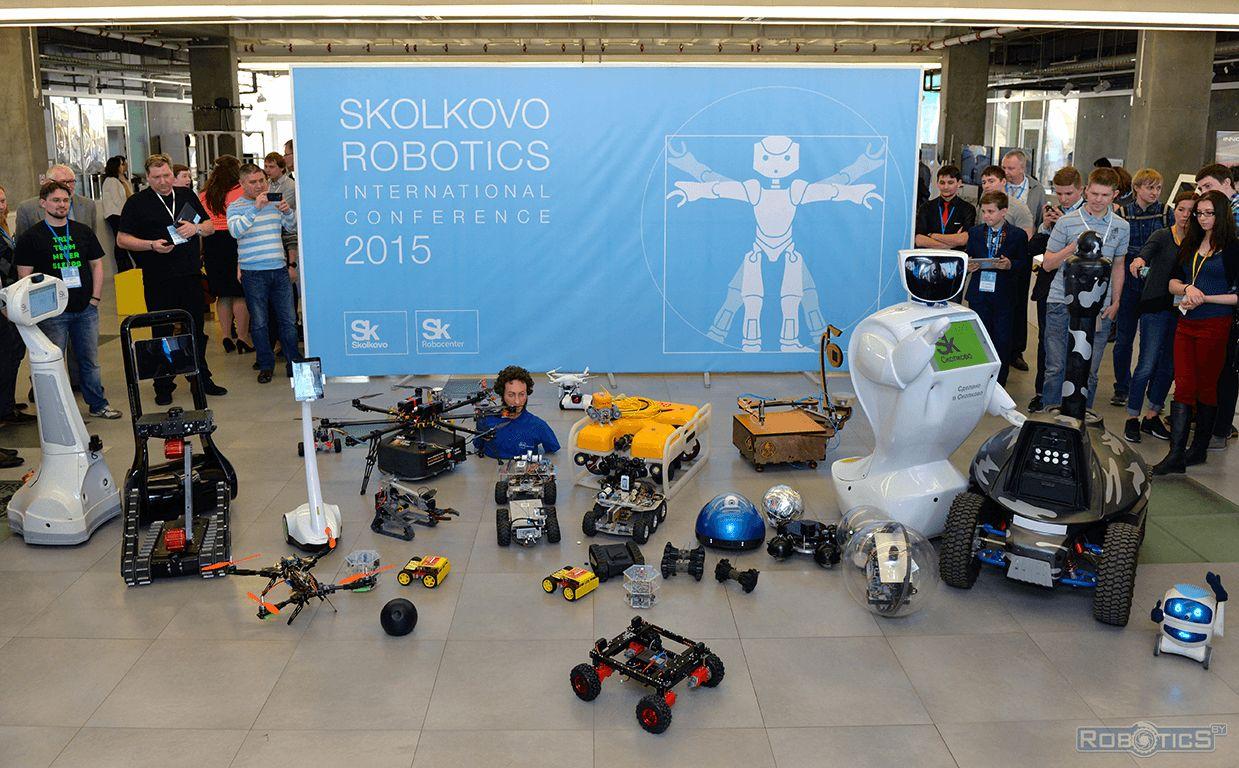 Памятное фото роботов участников III Международной конференции «Skolkovo Robotics».