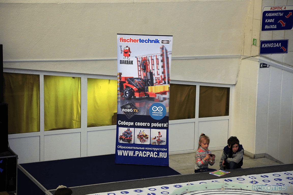 Banner of educational robotics the constructor fischertechnik.