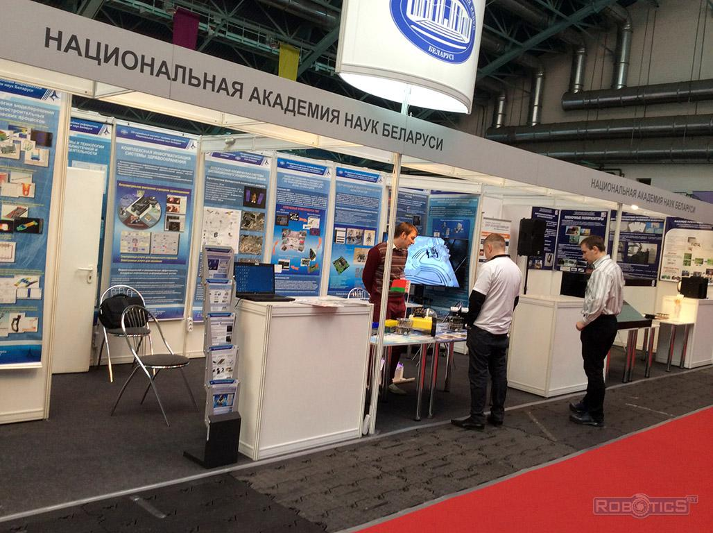 Work on the stand of the National Academy of Sciences of of Belarus with the visitors.