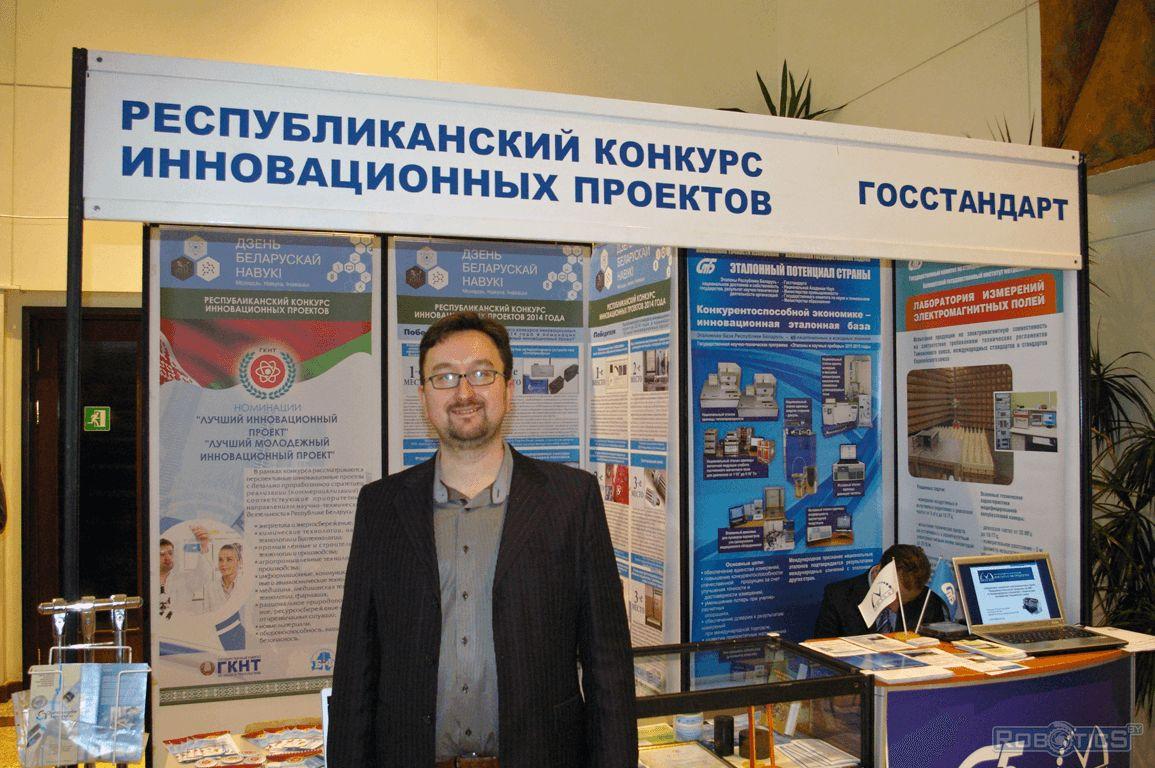Владислав Сычев у стенда Республиканского конкурса инновационных проектов.