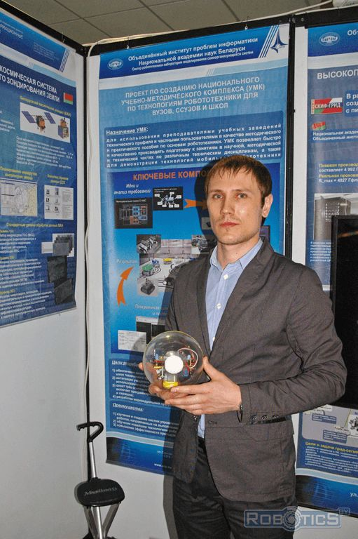 Grigory Prokopovich shows a prototype of a spherical robot.
