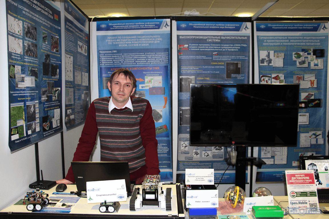 Сергей Герасюто у стенда сектора робототехники.