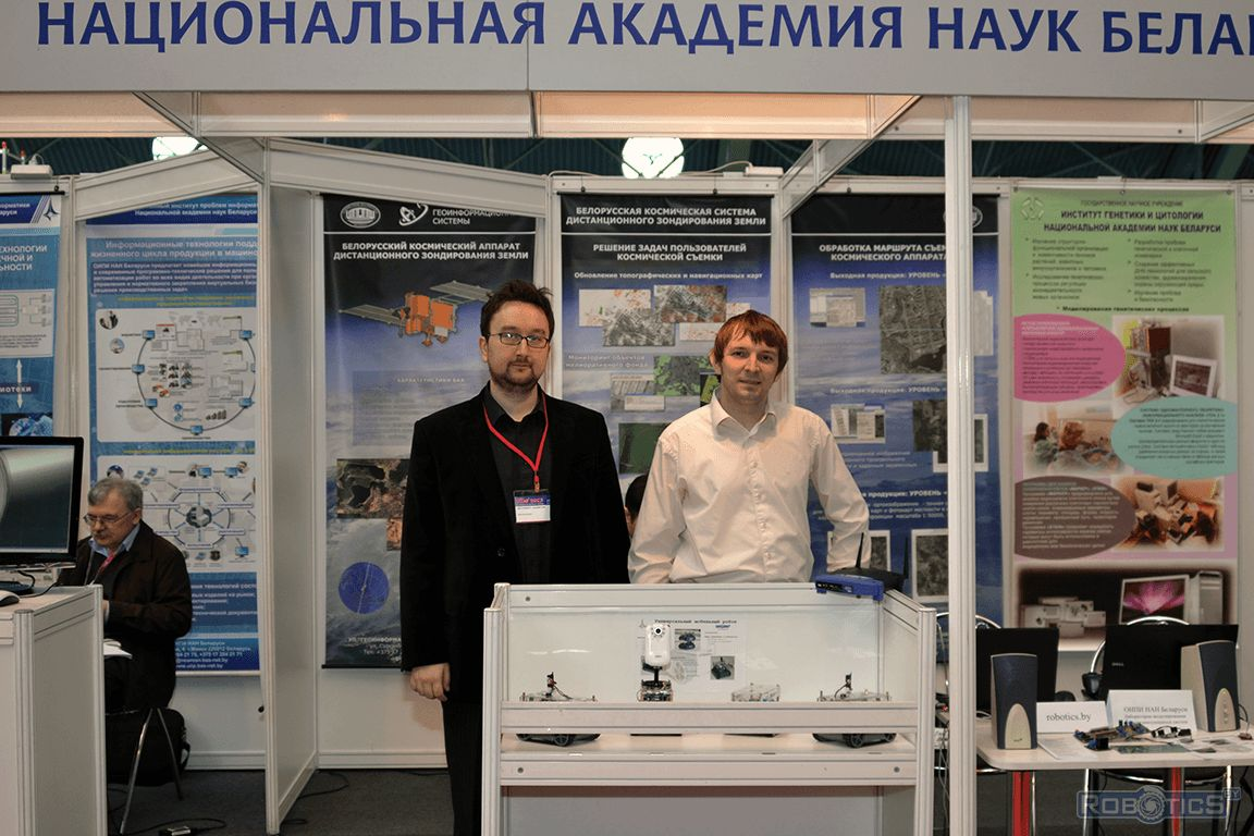 Vladislav Sychev and Sergey Gerasuto present the development.