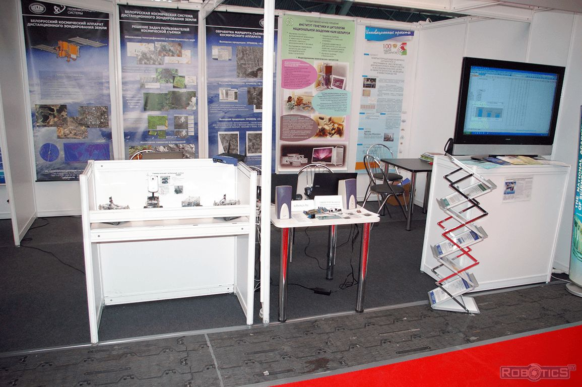 General view of the exhibition stand.
