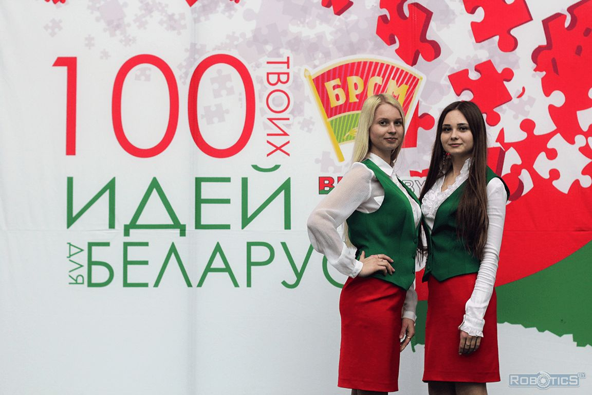 Project logo «100 ideas for Belarus».