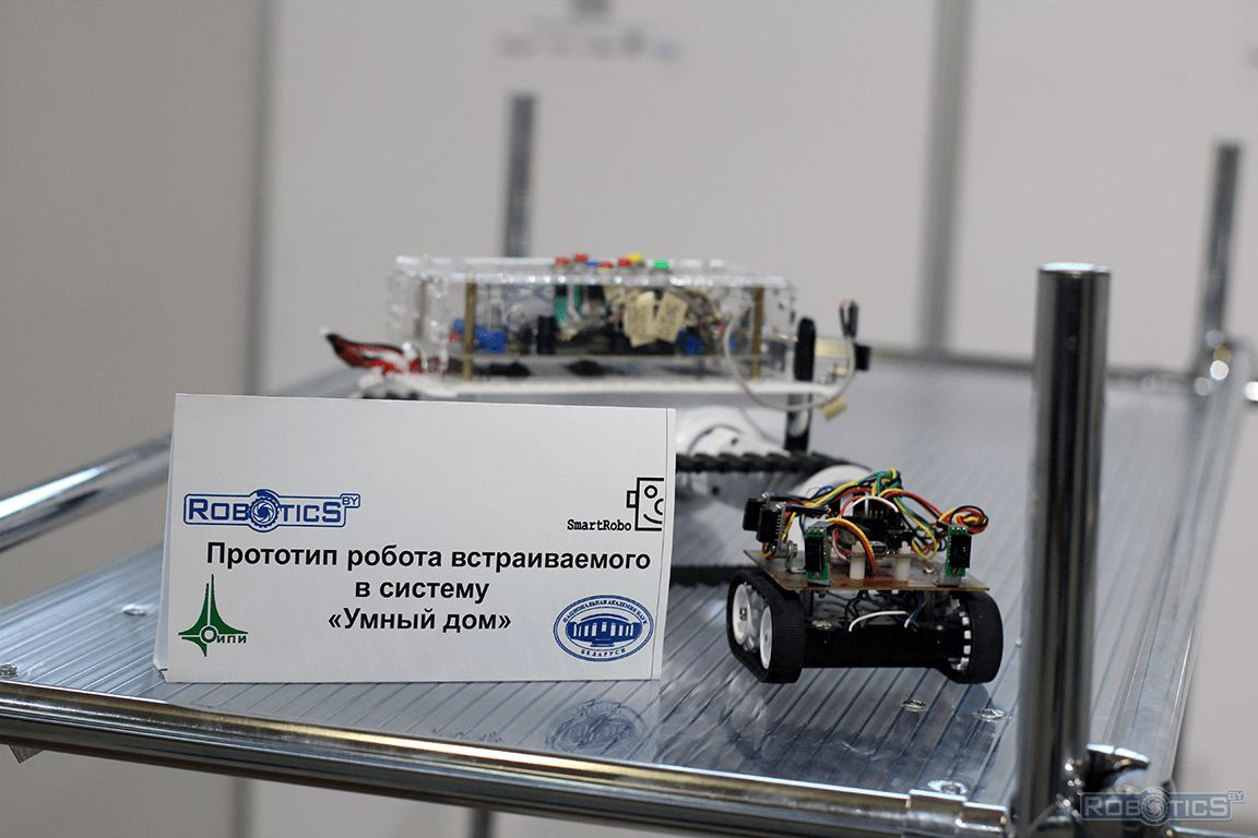 A robot prototype of embedded system «Smart House».