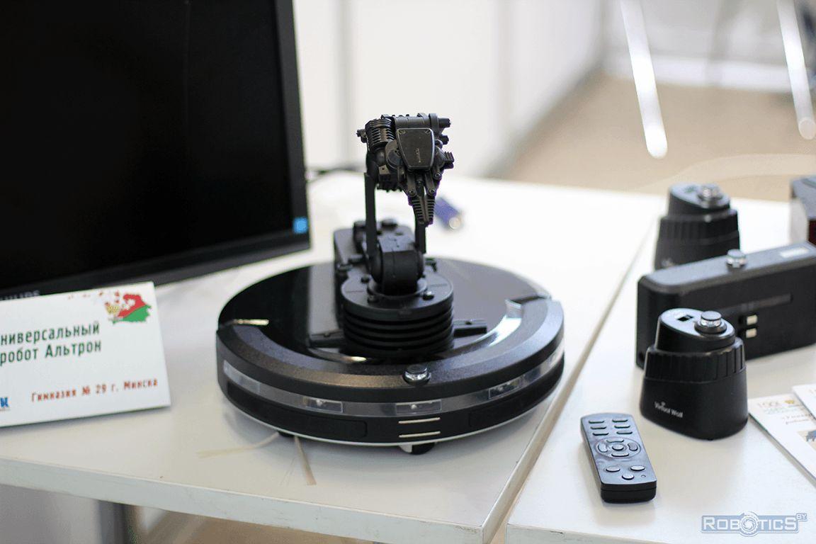 Универсальный робот Альтрон.
