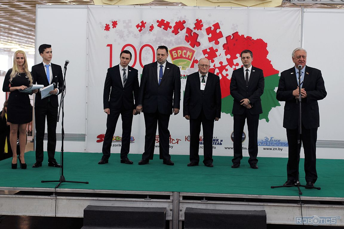 Final Republican Youth Contest «100 ideas for Belarus».