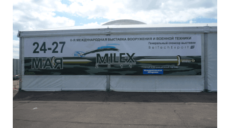 "27.05.2011 The 6th International Exhibition of Armament and Military Equipment ""Milex-2011"" was held in Minsk on May 24 - 27, 2011."