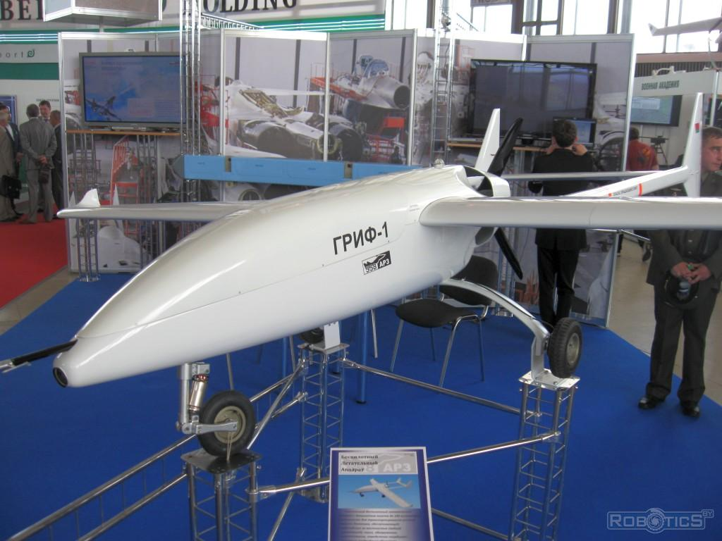 "Tactical unmanned aerial vehicle ""Vulture-1""."