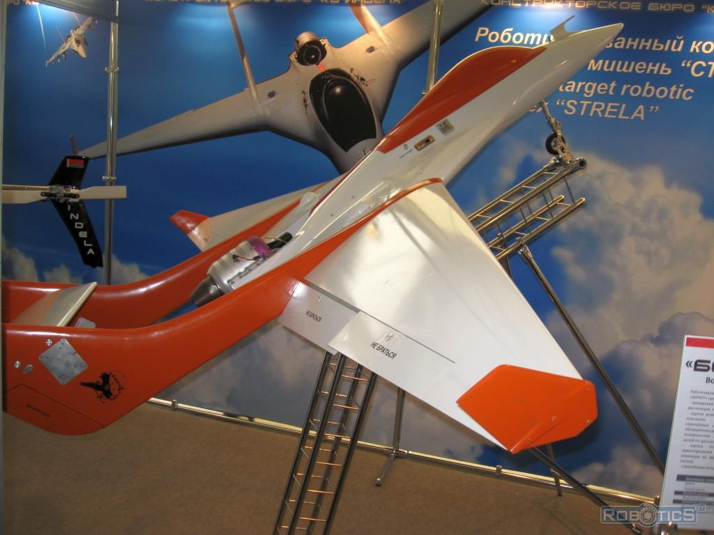 """Robotic complex aerial target """"Berkut""""."""