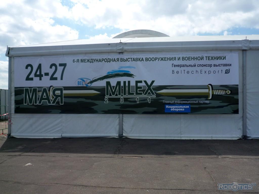 "Advertizing banner-extension of an exhibition ""Milex-2011""."
