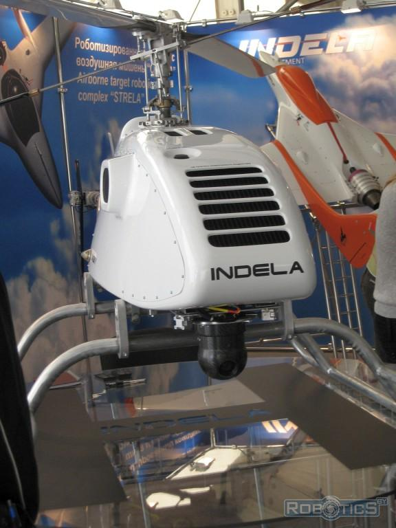 "Complex of remote supervision on the basis of the pilotless flying machine ""INDELA I.N.SKY""."