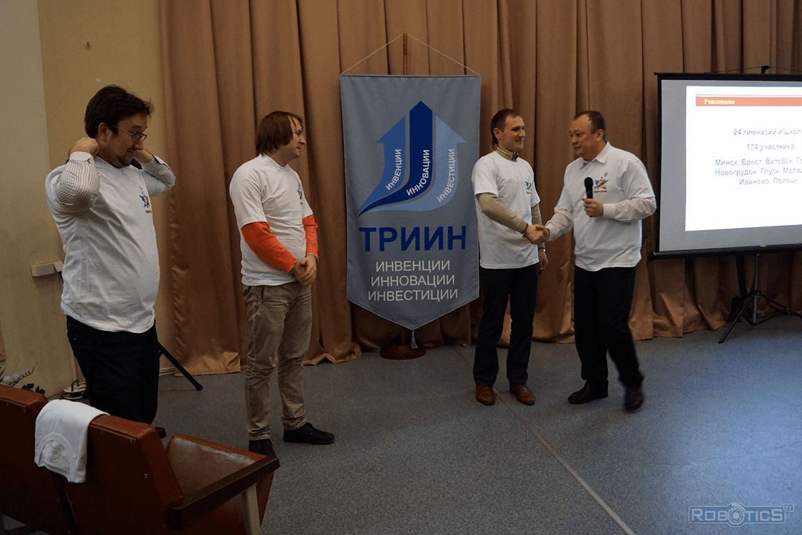 Evgeniy Pak congratulated us as organizers of the competition in robotics.